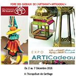 FOIRE DES CADEAUX DE L'ARTISANAT « ARTICADEAU » Du 2 au 7 Décembre 2016 à l'Acropolium de Carthage