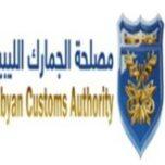 إجراء إجباري عند التصدير الى ليبيا عن طريق الموانئ