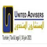 Note de veille : Algérie: LFC 2021